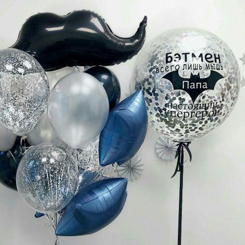 """Набор шаров """"Бэтмэн всего лишь мышь"""""""