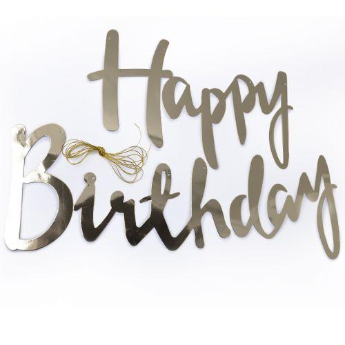 Растяжка с Днём Рождения - серебристые буквы