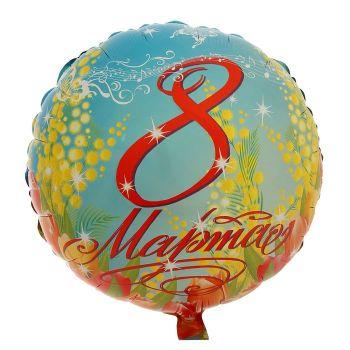 """Фольгированный шар """"8 Марта - мелодия"""""""