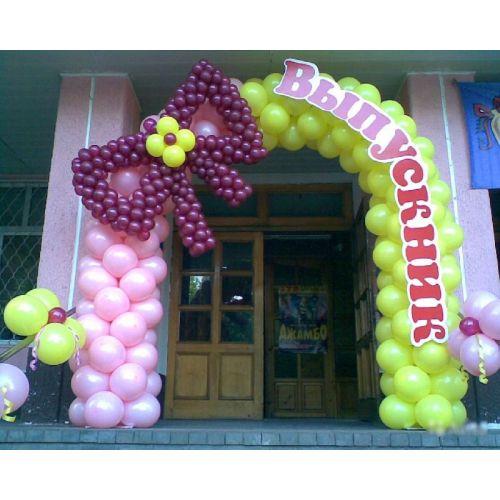 Арка из шаров на вход в школу (6 метров)