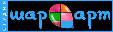 Он-лайн магазин воздушных шаров, быстрая доставка